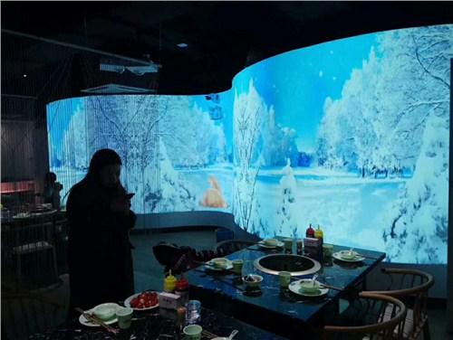 吉林大屏融合酒店投影 上海音维电子科技hg0088正网投注|首页「上海音维电子科技hg0088正网投注|首页」