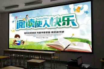 大学教室投影学校投影中学教室投影 上海音维电子科技供应「上海音维电子科技供应」