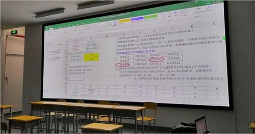 天津学校投影多媒体 上海音维电子科技供应