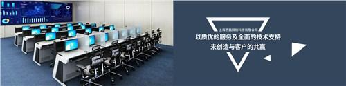 提供上海指挥中心操作台直销艺翁供