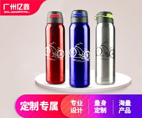广州亿鑫礼品批发销售    亿鑫供