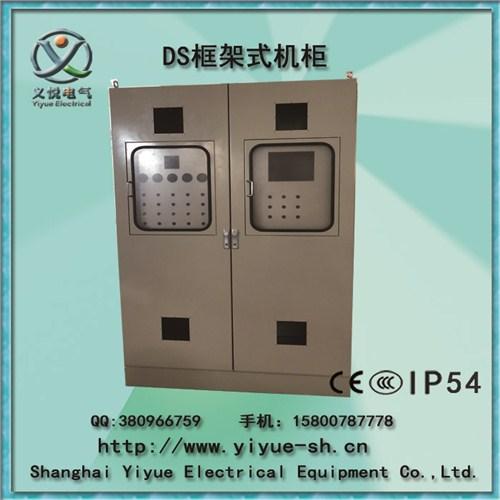 高端电控柜-义悦供-高端电控柜厂家