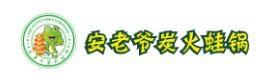 延吉市安老爷炭火蛙锅店