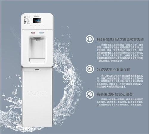 河北官方浩泽净水器服务为先,浩泽净水器