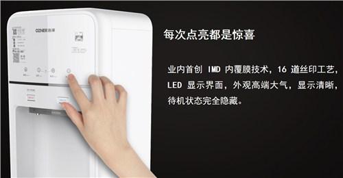 http://www.hjw123.com/huanbaogongyi/45842.html