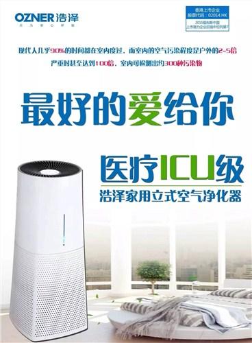 河北浩泽智能空气净化器点击了解更多,空气净化器