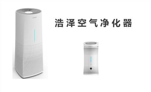 陕西浩泽智能空气净化器全国发货,空气净化器