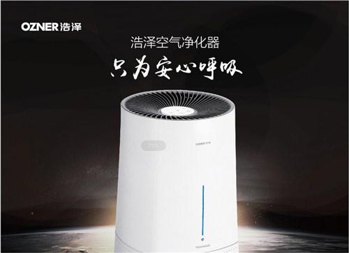 福建空氣凈化器來電咨詢 更換濾芯「上海允逵環??萍脊?>                     </dt>                     <dd>                         <p class=