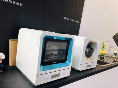 北京智能浩泽智能洗碗机报价 欢迎咨询「上海允逵环保科技供应」