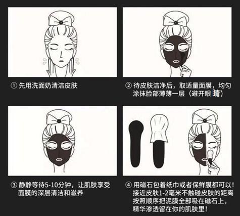北京正规矿物泥磁铁面膜专业团队在线服务 上海雅美佳化妆品供应