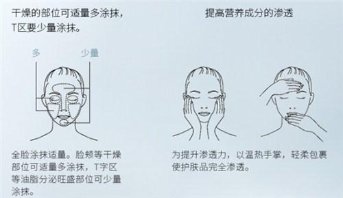 台湾口碑好黄金多肽精华霜服务为先 上海雅美佳化妆品供应