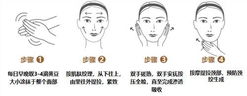 上海優良24k金原液 誠信為本 上海雅美佳化妝品供應