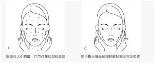 上海优质神仙贵妇膏性价比出众 承诺守信 上海雅美佳化妆品供应