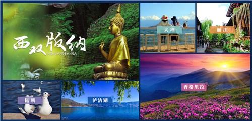 云南旅游网便宜,旅游网