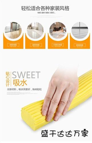 莱芜地板专用吸水拖把头 欢迎来电 沂南县盛干达日用品供应