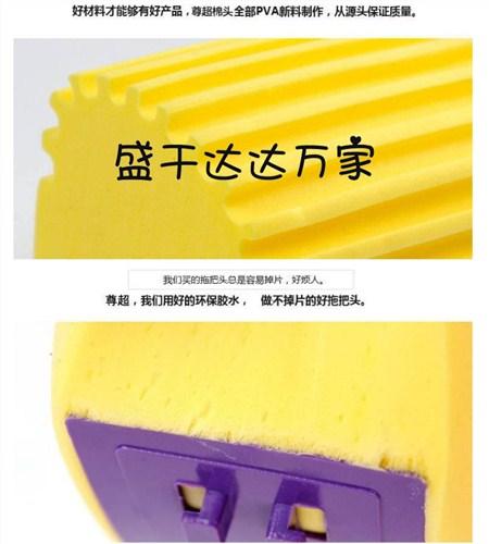 莱芜地板专用吸水拖把头批发 欢迎来电 沂南县盛干达日用品供应