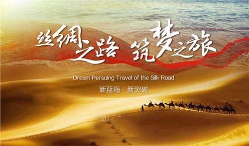 2020年一带一路博览会招商电话 云南中马文化传播供应