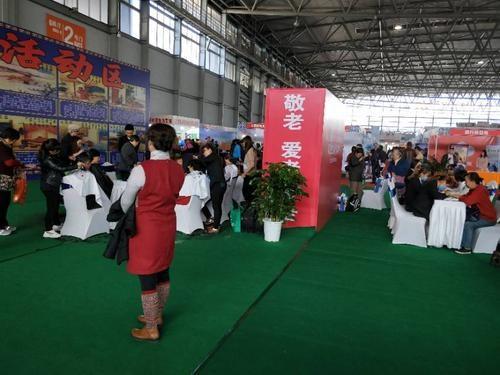 昆明市国际大健康养生养老展览会购票 创新服务 云南中马文化传播供应