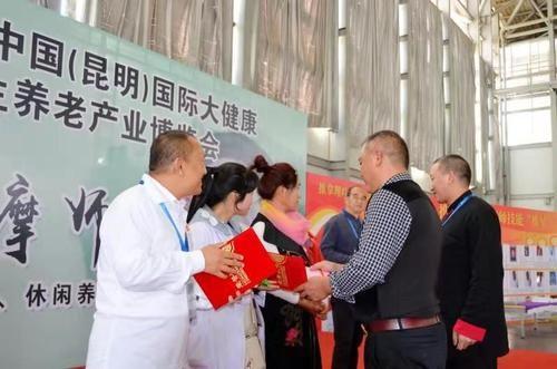 昆明市2020养生养老展览会报名咨询 服务为先 云南中马文化传播供应