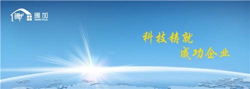 北京正规防冻液添加剂价格 客户至上「烟台永成环保科技供应」