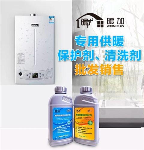 黑龙江销售中央空调清洗剂,中央空调清洗剂
