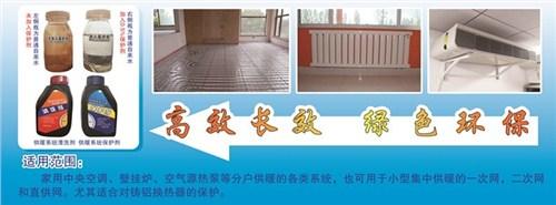 江苏水性防锈剂销售厂家,水性防锈剂
