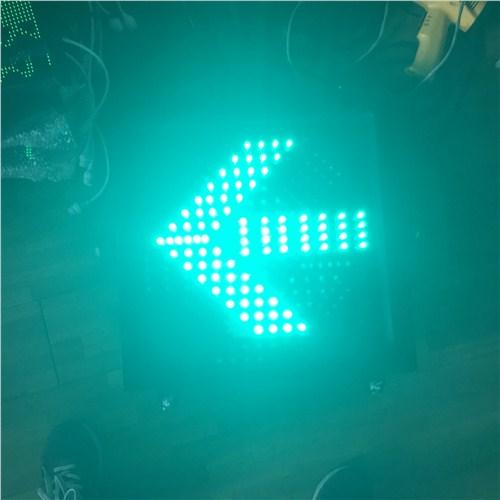 智能交通-隧道-信号灯-指示灯-永控供