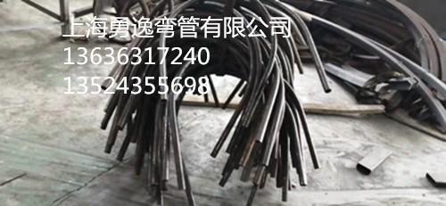 提供上海34*把手弯管厂家勇逸供