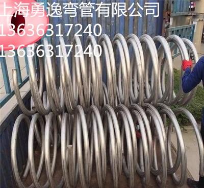 上海拉弯供应盘管焊接加工