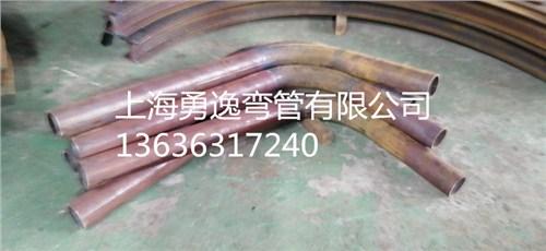 供,上海,114x8圆管热弯弯头,批发定制,价格优惠,质量保证