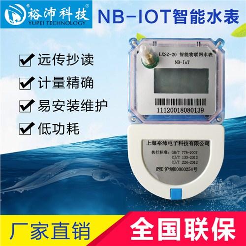 智能水表-上海智能水表厂家-裕沛供