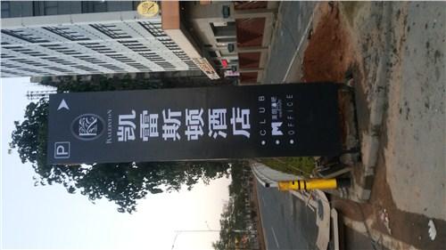 深圳优质广告标识标牌销售厂家,广告标识标牌