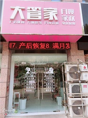 清江浦区正规的专业催乳师哪家强,专业催乳师