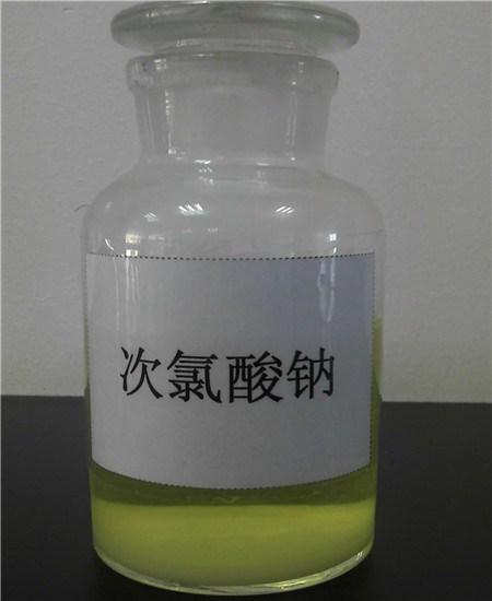 栖霞直销次氯酸钠便宜,次氯酸钠