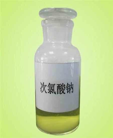 甘肃专业次氯酸钠推荐厂家,次氯酸钠