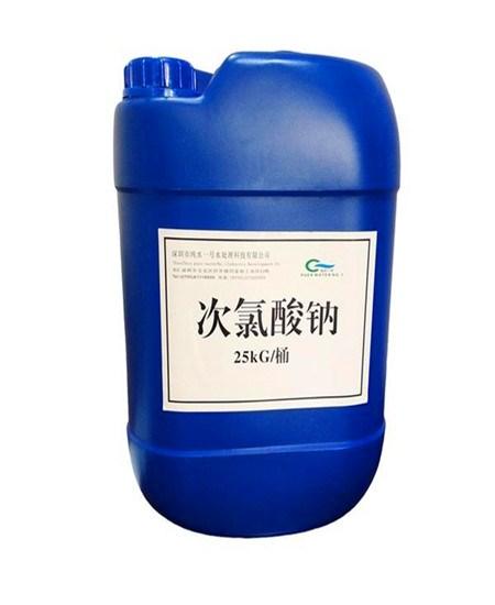 湖南优质次氯酸钠销售厂家「龙口市恩达化学供应」