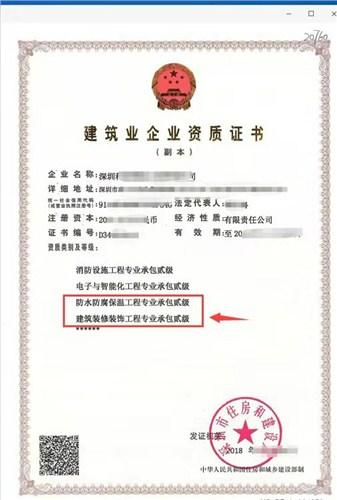 贵阳建筑企业资质代办升级 贵州优拓企业管理供应