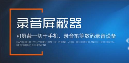 上海圆盾电子科技有限公司