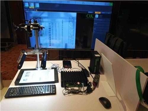 广州官方视觉检测,视觉检测
