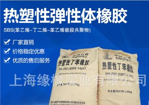 天津优质丁苯橡胶应用,丁苯橡胶