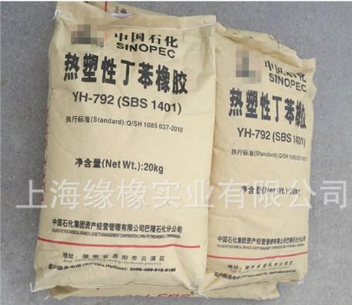 上海正规丁苯橡胶厂家「上海缘橡实业供应」