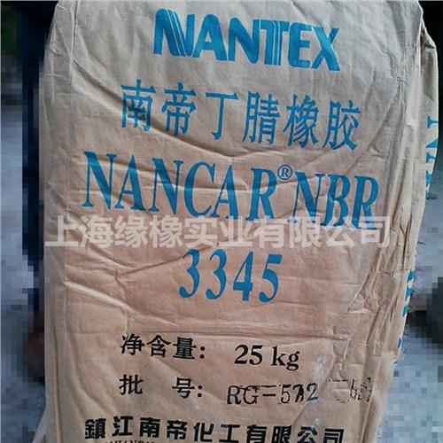 浙江销售丁腈橡胶1043,丁腈橡胶