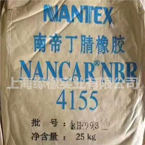 南京知名丁晴橡胶2845,丁晴橡胶