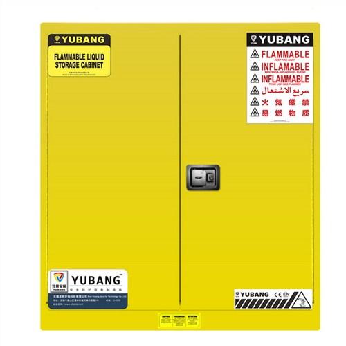 广东销售安全柜质量材质上乘 净气通风柜「无锡昱邦安保科技供应」