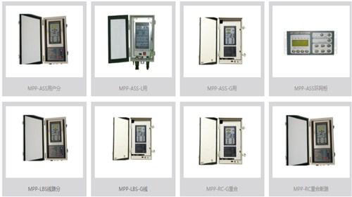 三门峡酒店智能控制器厂家报价「新乡市裕诚电气供应」