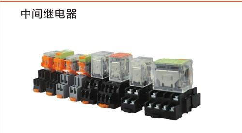 上海宇方电气有限公司