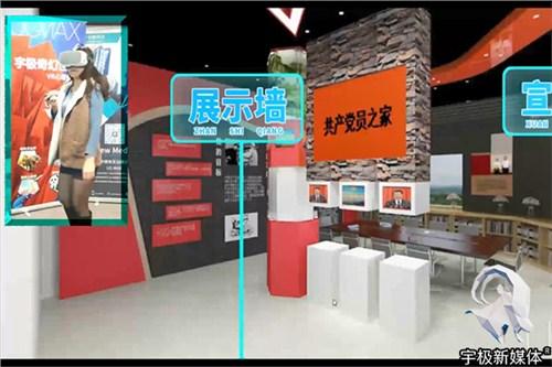 四川工业VR教育推广哪家强 铸造辉煌「上海宇极新媒体供应」