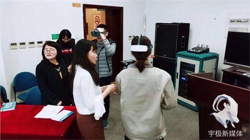 福建工业VR虚拟现实哪家专业,工业VR