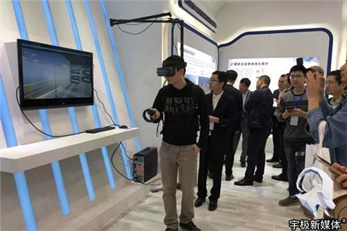 静安区VR BIM建筑软件市场前景如何,VR BIM