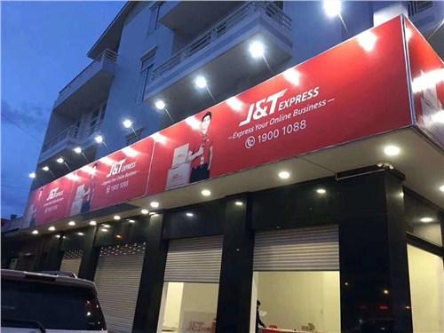 龙岗区印尼COD电商小包公司哪家好,印尼COD电商小包